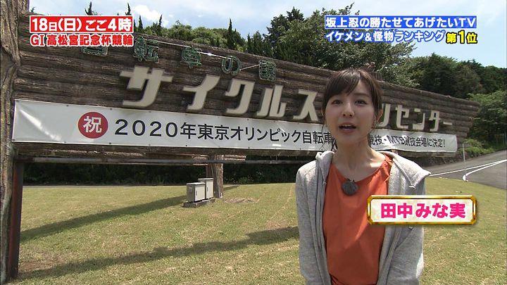 tanakaminami20170614_01.jpg