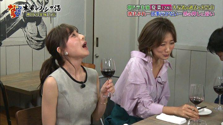 tanakaminami20170616_03.jpg