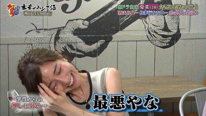 tanakaminami20170616_08.jpg