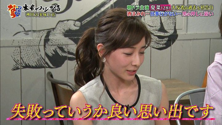 tanakaminami20170616_13.jpg