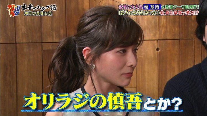 tanakaminami20170616_21.jpg