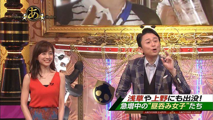 tanakaminami20170616_23.jpg