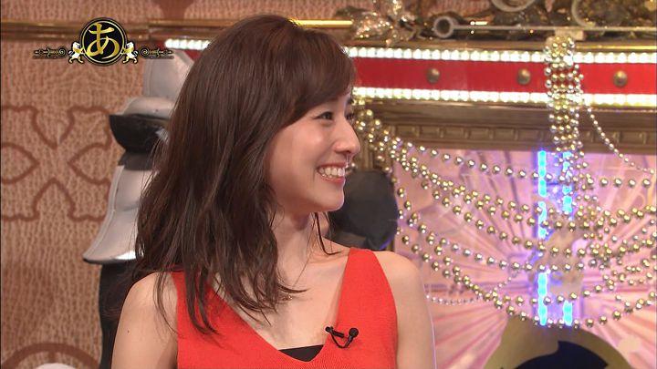 tanakaminami20170616_25.jpg