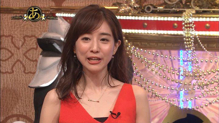 tanakaminami20170616_26.jpg