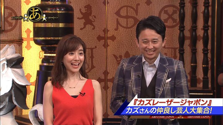 tanakaminami20170616_31.jpg