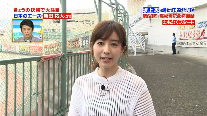 tanakaminami20170618_01.jpg
