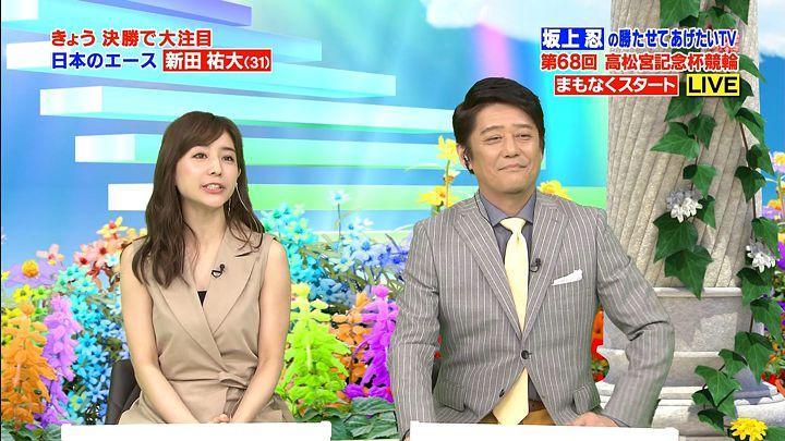 tanakaminami20170618_03.jpg