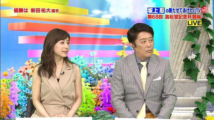 tanakaminami20170618_07.jpg