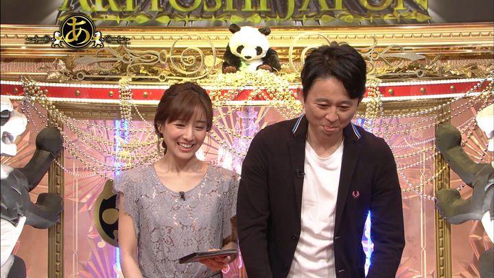 tanakaminami20170623_01.jpg