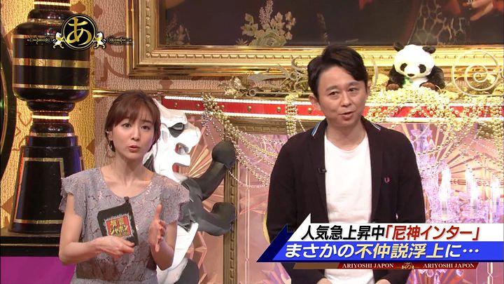 tanakaminami20170623_03.jpg