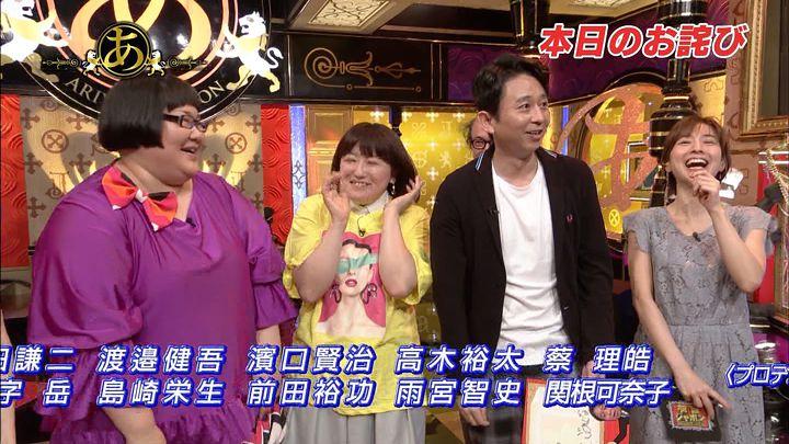 tanakaminami20170623_06.jpg