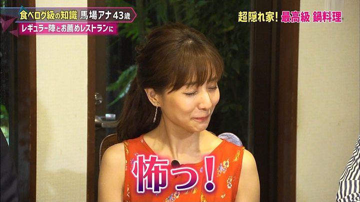 tanakaminami20170626_07.jpg