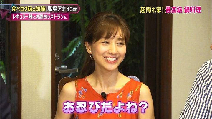 tanakaminami20170626_09.jpg