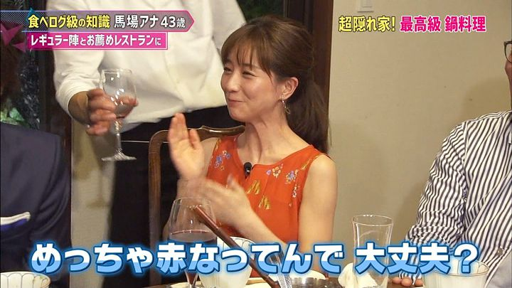tanakaminami20170626_22.jpg