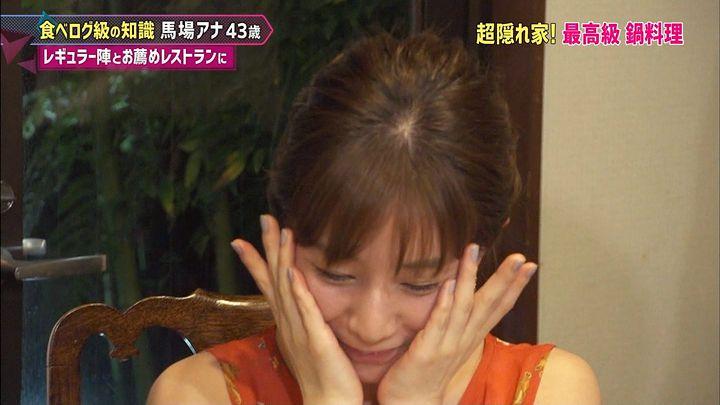 tanakaminami20170626_23.jpg