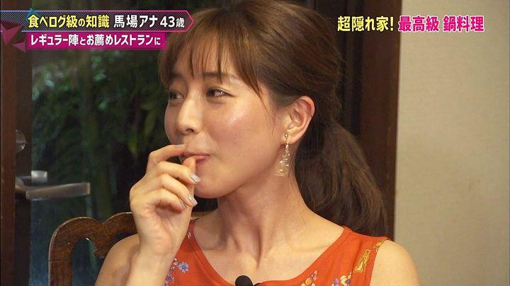tanakaminami20170626_24.jpg