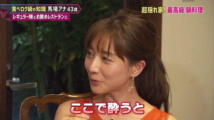 tanakaminami20170626_25.jpg
