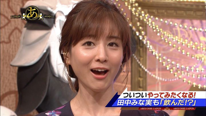 tanakaminami20170630_17.jpg