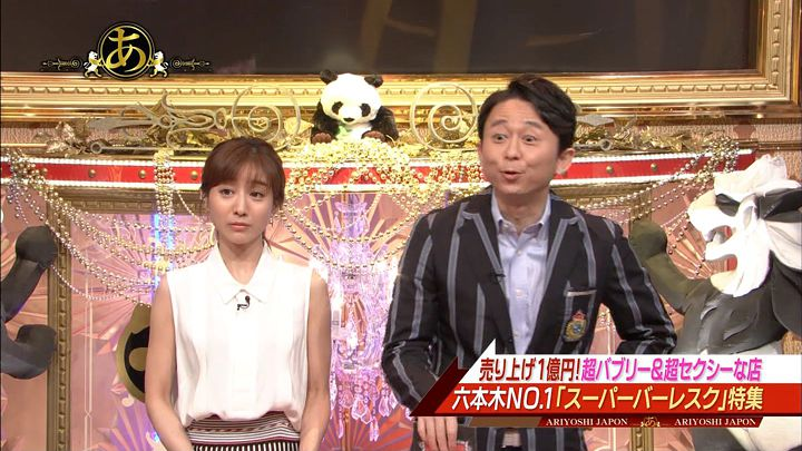tanakaminami20170707_03.jpg
