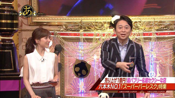 tanakaminami20170707_04.jpg
