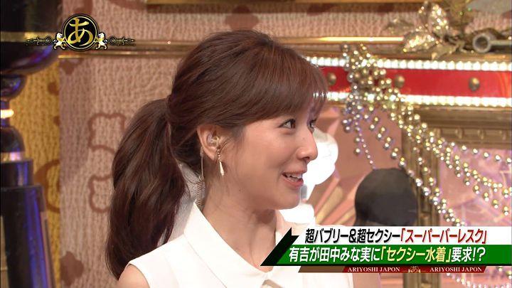 tanakaminami20170707_06.jpg