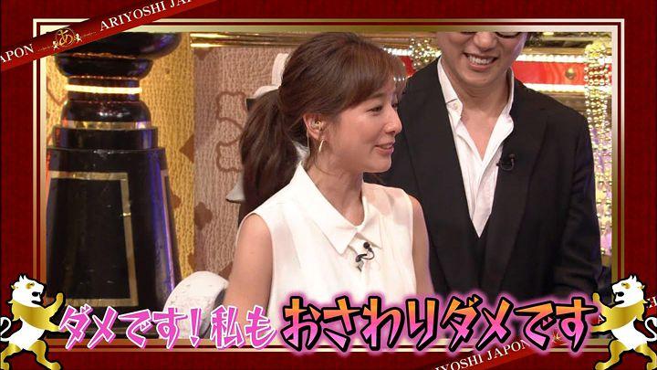 tanakaminami20170707_10.jpg