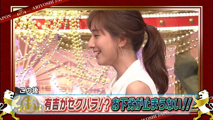 tanakaminami20170707_11.jpg