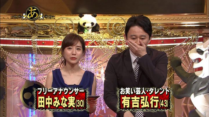 tanakaminami20170714_01.jpg