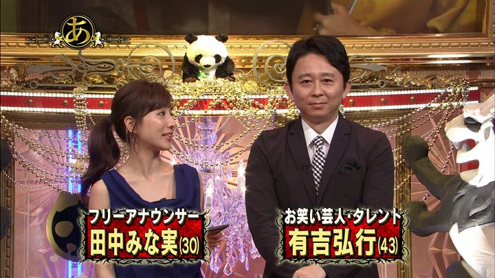 tanakaminami20170714_02.jpg