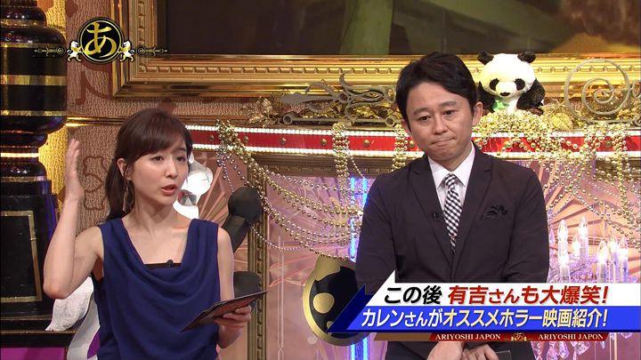 tanakaminami20170714_03.jpg