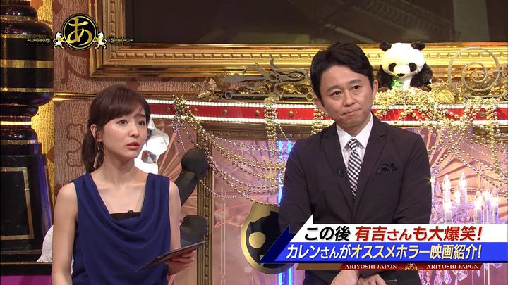 tanakaminami20170714_04.jpg