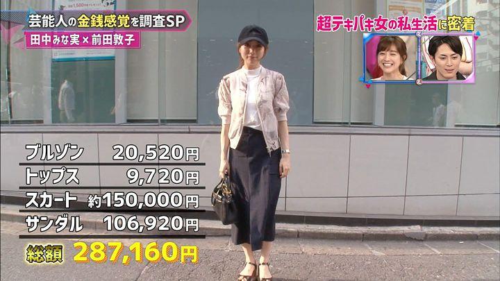 tanakaminami20170717_09.jpg