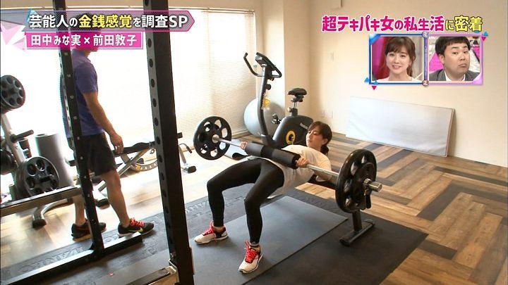 tanakaminami20170717_28.jpg