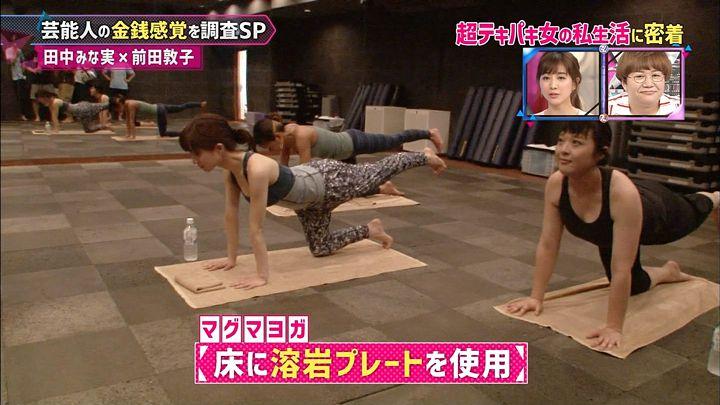 tanakaminami20170717_42.jpg