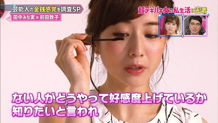 tanakaminami20170717_56.jpg