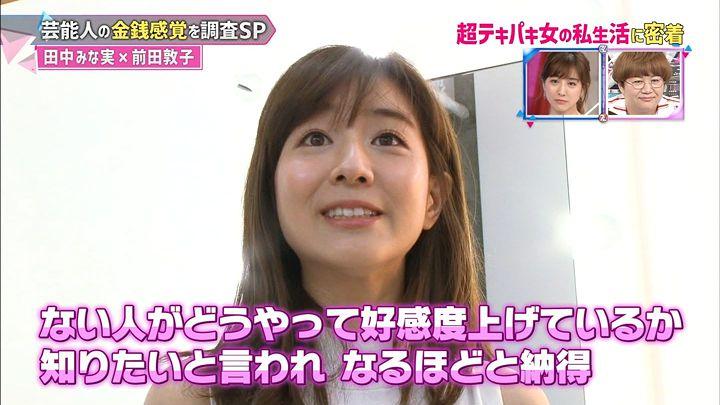 tanakaminami20170717_57.jpg