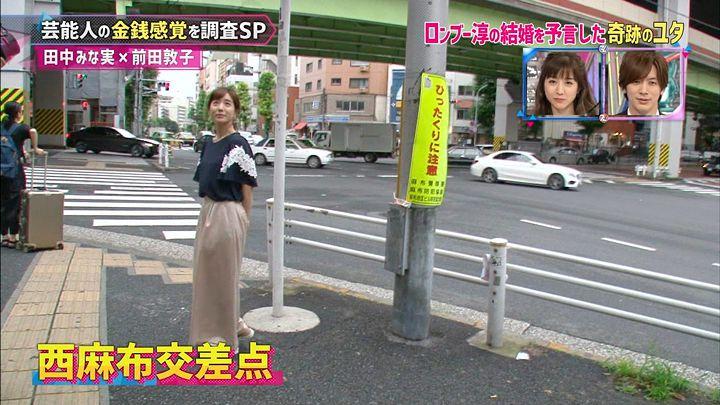 tanakaminami20170717_69.jpg