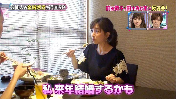 tanakaminami20170717_78.jpg