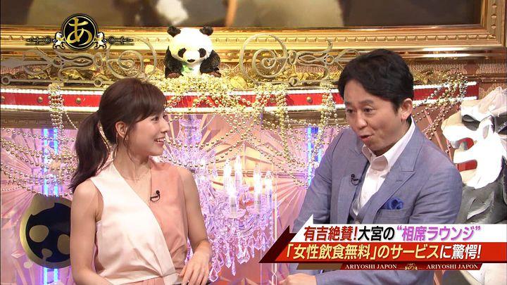 tanakaminami20170721_03.jpg
