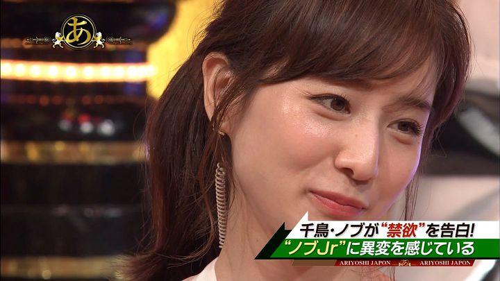 tanakaminami20170721_07.jpg
