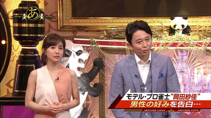 tanakaminami20170721_08.jpg