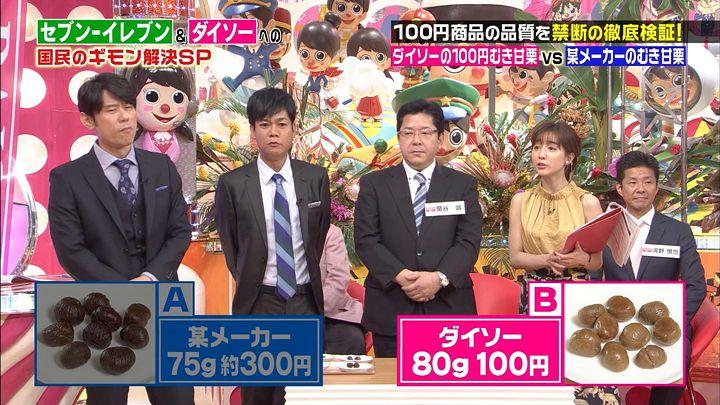 tanakaminami20170722_01.jpg