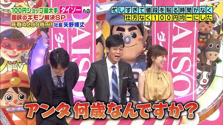 tanakaminami20170722_03.jpg