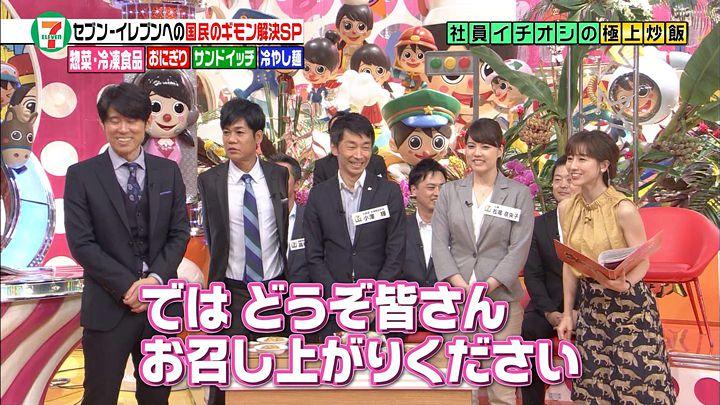 tanakaminami20170722_12.jpg