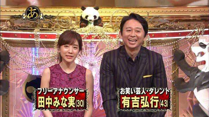 tanakaminami20170728_01.jpg