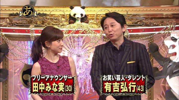 tanakaminami20170728_02.jpg