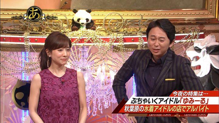 tanakaminami20170728_03.jpg