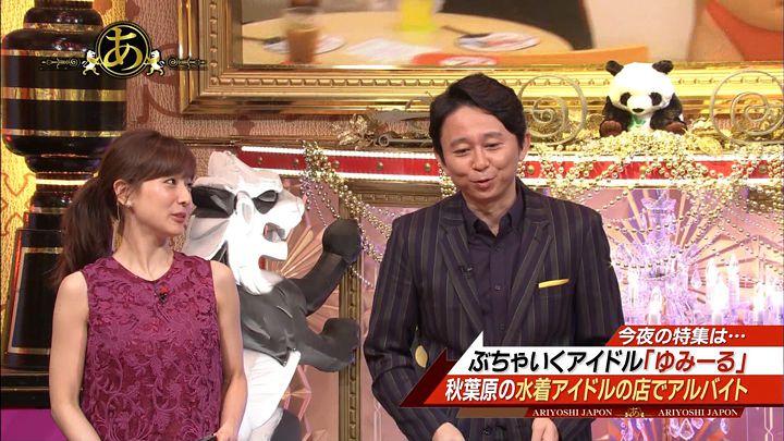 tanakaminami20170728_04.jpg