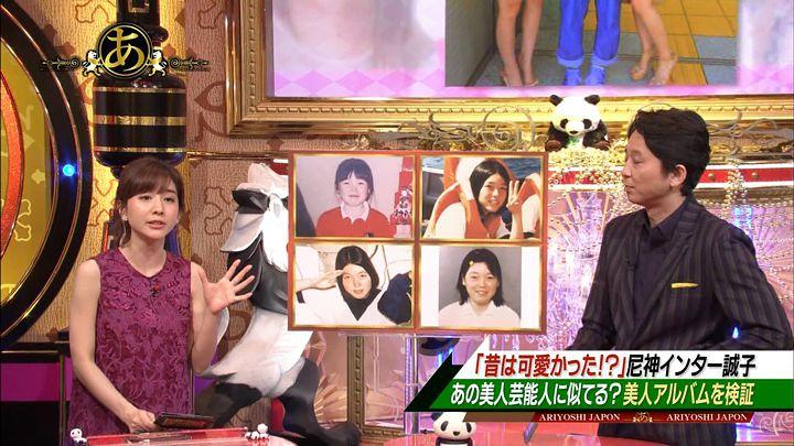 tanakaminami20170728_06.jpg