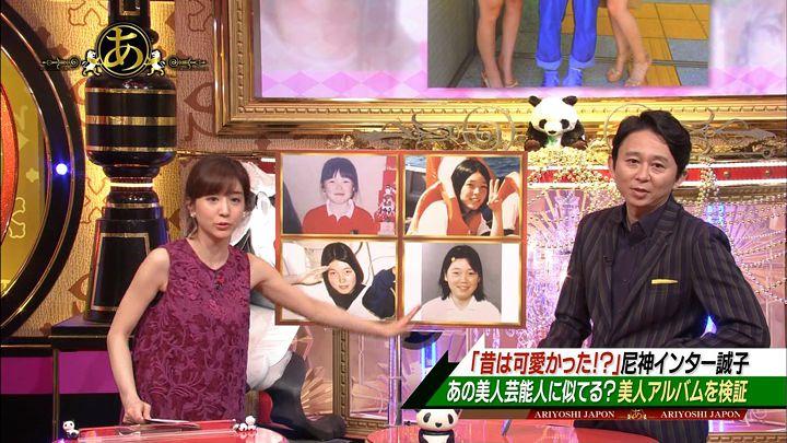 tanakaminami20170728_07.jpg